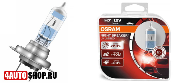 Osram-H7-Night-Breaker-Unlimited-+110%